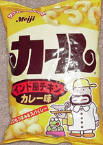 Meiji Curry Corn Snack