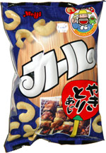 Meiji Kebab Puffs