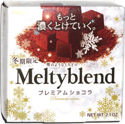 Meiji Meltyblend Premium Cacao