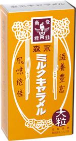 Morinaga's Milk Caramel