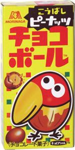 Morinaga Chocoball Peanuts