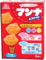 Morinaga Manna Biscuit