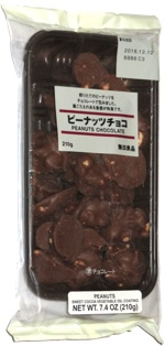 Muji Peanuts Chocolate