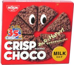 Crisp Choco Milk