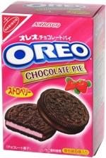 Oreo Chocolate Pie Strawberry