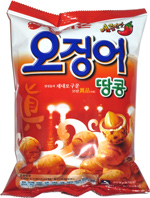 Orion Cuttlefish Peanut Ball Spicy
