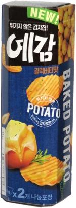 Orion Yegam Baked Potato Chips Garlic Butter