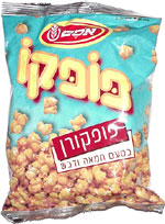 Popco Corn Snack Butterscotch Flavored