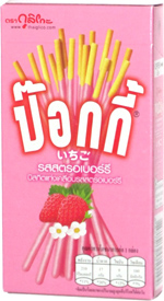 Pocky Strawberry Flavour