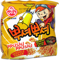 Ppushu Ppushu Noodle Snack Grilled Chicken Flavor