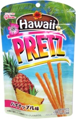 Hawaii Pretz