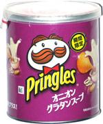 Pringles Onion Crouton Soup