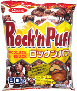 Cisco's Rock'n Puff Chocolate Snack