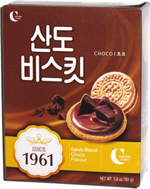 Sando Biscuit Choco Flavour