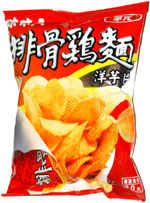 Chicken Rippled Potato Chips from Taiwan