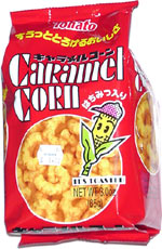 Tohato Caramel Corn (Red Bag)