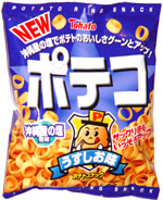 Tohato Potato Ring Snack
