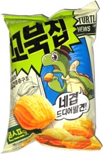 Turtle News Chips