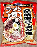 Yamayoshi Potato Chips