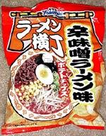 Yamayoshi Potato Chips