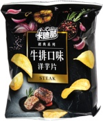 Cadina Steak Potato Chips