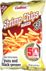Calbee Shrimp Chips Yuzu and Black Pepper