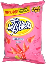 Cheetos Bugles Seafood Flavor