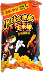 Cheetos Flaming Hot and Sour