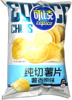 Copico Fresh-Cut Potato Chips
