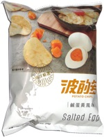 Hwa Yuan Potato Chips Salted Egg