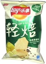 Lay's Light & Baked Yuzu & Black Pepper Flavor