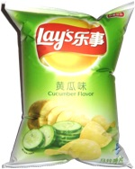 Lay's Cucumber Flavor