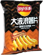 Lay's Grilled Pork Flavor