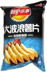 Lay's Grilled Squid Flavor