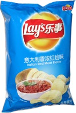 Lay's Italian Red Meat Flavor