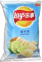 Lay's Lime Flavor