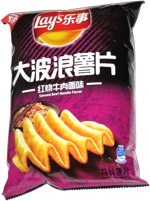 Lay's Stewed Beef Noodle Flavor