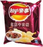 Lay's Beef