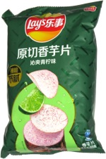Lay's Taro Chips Refreshing Lime