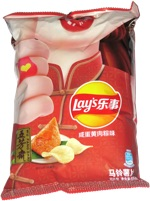 Lay's Wu Fang Zhai Salted Egg Yolk Meat Dumpling