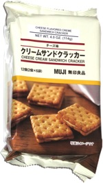 Muji Cheese Flavored Creme Sandwich Cracker