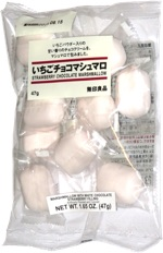 Muji Chocolate Strawberry Marshmallow