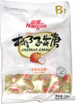 Nanguo Coconut Candy