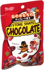 Shirakiku Stone Shape Chocolate